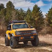 Ford presenta la Bronco y la Bronco Sport