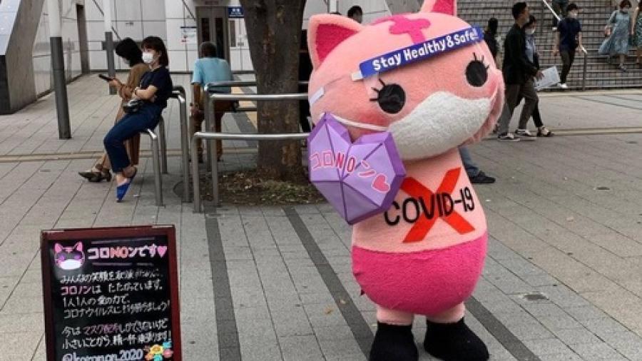"""Conoce a """"Koronon"""", la mascota que reparte cubrebocas en Japón"""