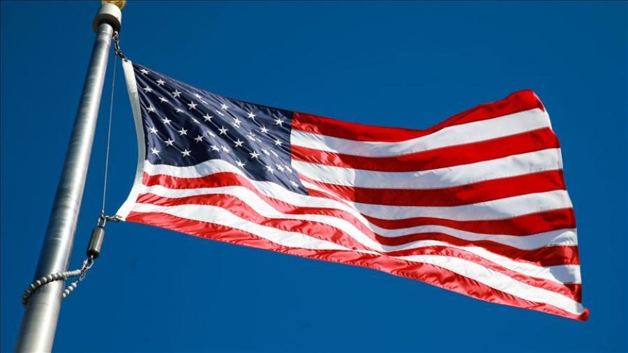 Estados Unidos modifica su alerta de viaje para México: pasa a nivel 3