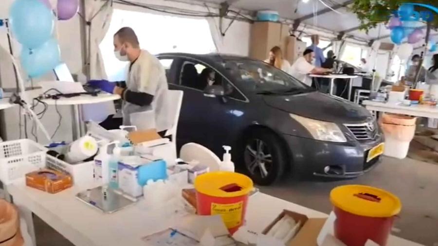 Israel vacuna contra Covid-19 con método 'drive-in'
